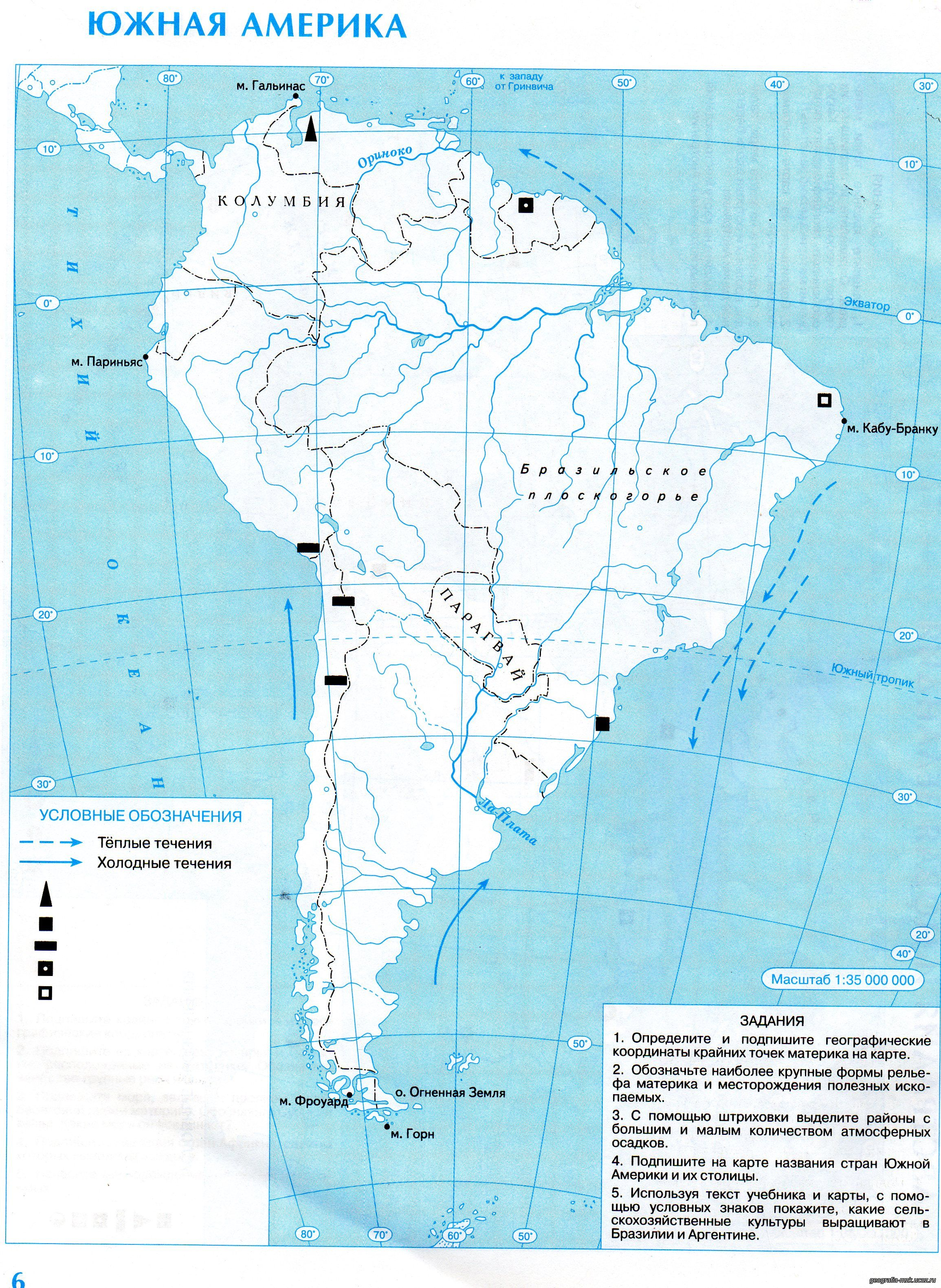Гдз по конторной кврте по географии 7 класс по южной америке